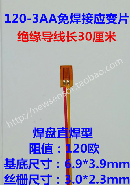 Wire gauge chart cm images wiring table and diagram sample book 30 cm long wire free welding strain gauge in air conditioner parts 30 cm long wire keyboard keysfo Image collections