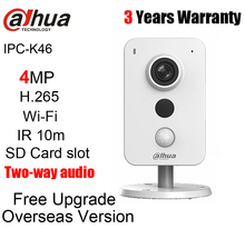 Original IPC-K46 Wifi 2K H.265 Mini Cube IP Camera Built-in Mic and Speaker IR 10m Two-way audio IPC-K46 Network Camera