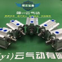 цена на CDQ2B40-5DCMZ CDQ2B40-10DCMZ CDQ2B40-15DCMZ SMC pneumatics pneumatic cylinder Pneumatic tools Compact cylinder