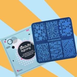 Image 4 - BeautyBigBang płytka do stemplowania paznokci paski uśmiech twarz blok klip wzór warstwa do zdobienia paznokci ze stali nierdzewnej płytka do stemplowania s FL0045 6A