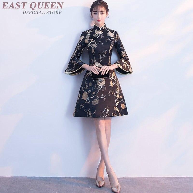Здесь продается  Elegant traditional women Chinese dress 2018 hot sale three-quarter flare sleeve tunic embroidery oriental dress women AA3363  F  Одежда и аксессуары