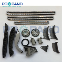 Buy timing chain for kia and get free shipping on AliExpress com