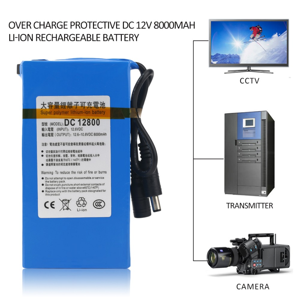 DC 12V 8000MAH Li-ion Super Rechargeable Battery Over Charge Protective Backup Li-ion Battery For CCTV Camera 12v 1800mah rechargeable portable emergency power li ion battery for cctv devices