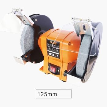 220V home desktop small electric grinder Sharpener abrasive machine 125mm Y