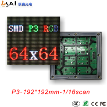 P3 LED panel Outdoor module display SMD unit 192*192mm
