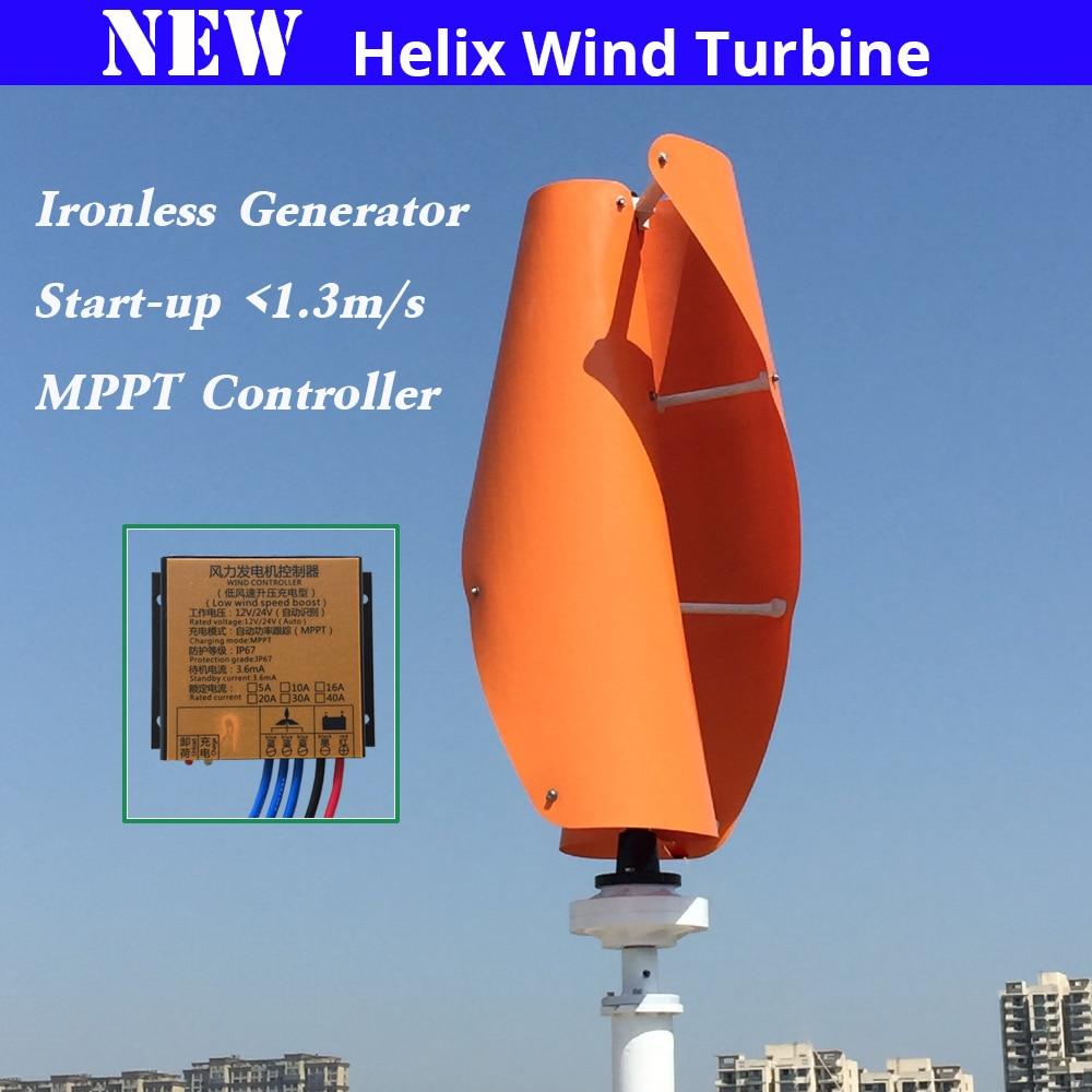 vertical 100w 12v 24v vertical axis wind generator with 12v 24v AUTO MPPT controller Maglev wind turbine generator все цены