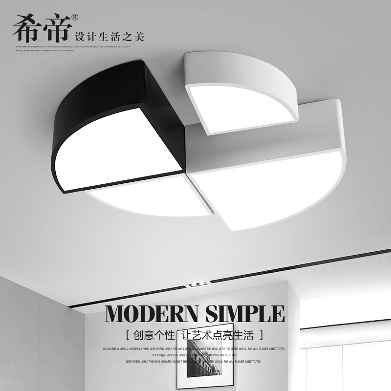 Creative Modern LED Ceiling Lights Minimalism Free combination ceiling Lamp Bedroom living room Foyer dining room plafondlamp creative star moon lampshade ceiling light 85 265v 24w led child baby room ceiling lamps foyer bedroom decoration lights