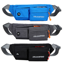 Outdoor Leisure Sports Travel Nylon Waist Pack Chest Pack Multifunction Unisex Running&Cycling Storage Bag Outdoor Phone Pouch