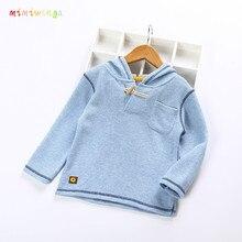 2017 new autumn children's clothing sweater sweater hooded sweater children's jacket