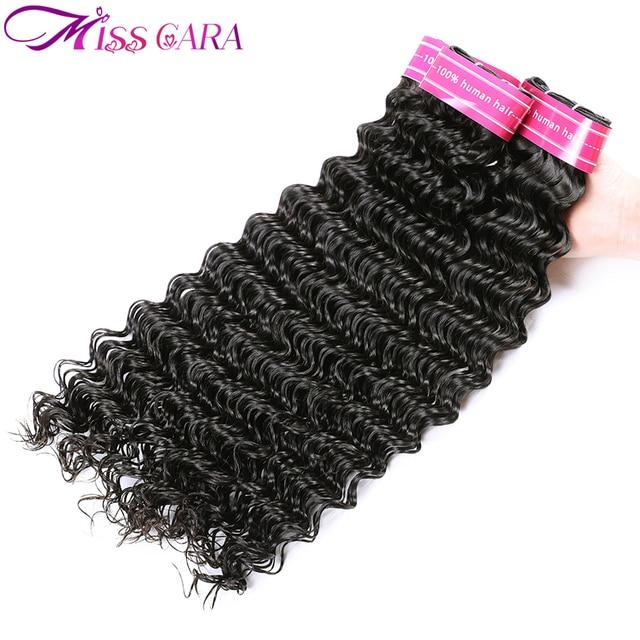 Brazilian Deep Wave 3 Bundles A Lot 100% Human Hair Weave Bundles Miss Cara Natural Color Remy Hair Weaving Extensions