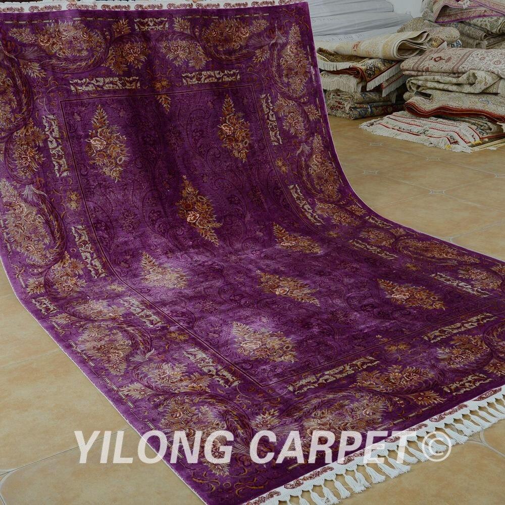 84' carpet Dollar sconto