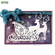 Wyse クリスマス金属切削ダイスサンタはスノーフレーク木は鹿そりはスクラップブッキング diy クラフト紙カードテンプレート