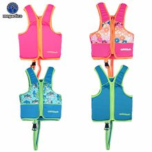 Megartico life vest kids children zwemvest voor kids flower shark printed life jacket kayak pool beach swimming child lifesaver(China)