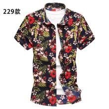 Mens Dress Shirts Short Sleeve Floral Hawaiian Shirt Men Summer Flower Blouse Clothing