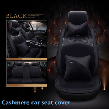 cashmere cushion 5Seats( Front+Rear) Styling Car Seat Cover For Benz A B180 C200 E260 CL CLA G GLK300 ML S350/400 class