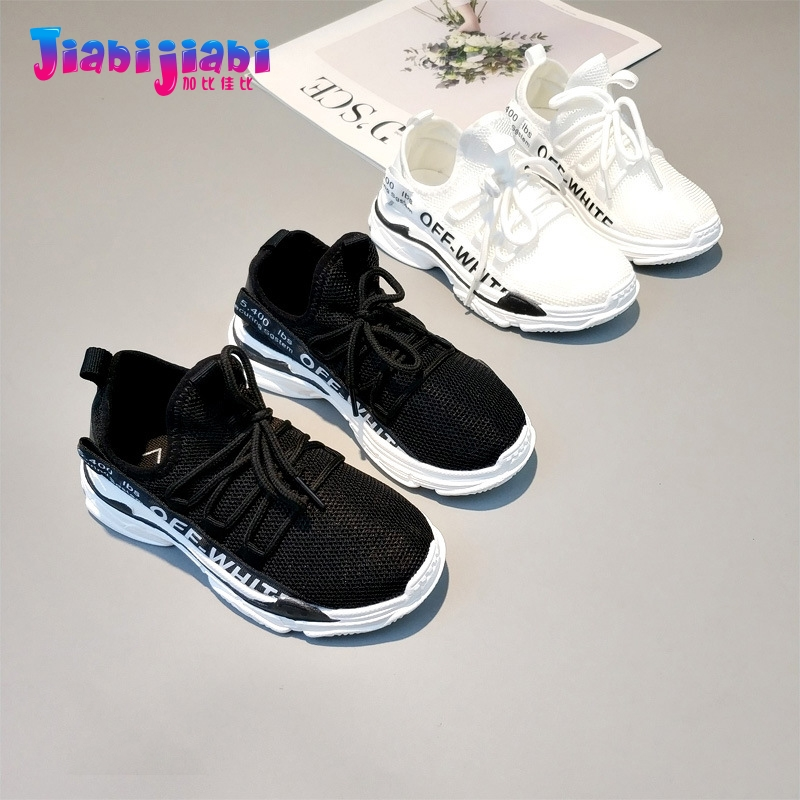 1-12T New Autumn Children Student Fashion Boys Football Sport Shoes Baby Girls Tennis Run Casual Shoes Toddler Kids Sneaker 8099