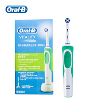Oral B Electric Toothbrush Vitality Electric Toothbrush Precision Clean Teeth Remove Plaque