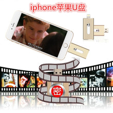 New 3 in1 otg Usb Flash Drive 64gb Stick 32gb Pen 16gb 128gb External Storage For iPhone 5/5s/5c/6/6/7 Plus