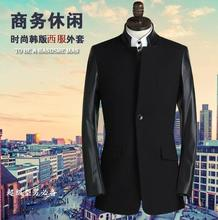 Splice long leather sleeve wool coat men winter jacket mens cashmere coats casual single-breasted overcoat peacoat plus size 3XL
