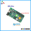 D20 HD-D20 RGB video full color LED display screen controller comes with 6 groups HUB08