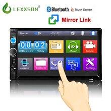 Автомобильное радио Bluetooth аудио 7 дюймов 2 din сенсорный экран стерео MP3 MP5 плеер USB/FM/AUX/SD Новое Зеркало Ссылка без CD/DVD и gps