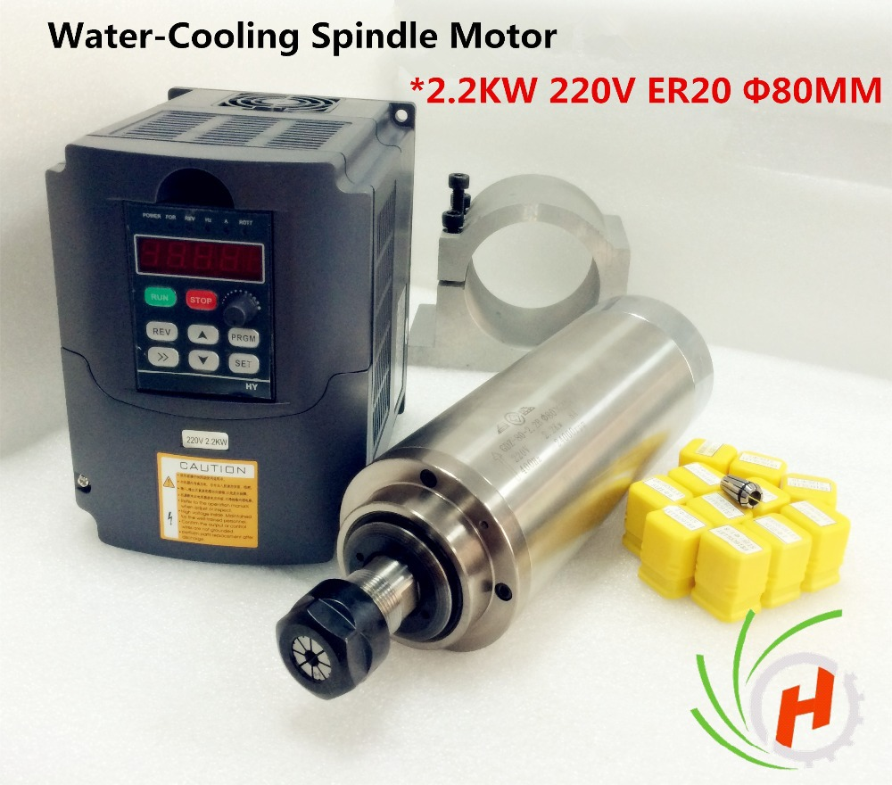 2.2kw Water Cooled CNC Spindle Motor ER20 4 bearing & 2.2kw VFD / Inverter & 80mm Spindle Clamp / Bracket & 75w water pump 220v cnc 2 2kw water cooled er20 germany four bearing bearing spindle motor engraving milling grind