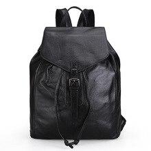 Корейская версия новой женская кожаная сумка на плечо Баотоу кожаные женские сумки