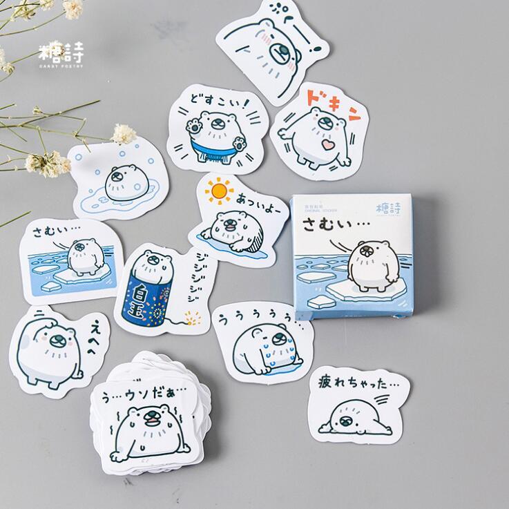 Warm White Bear Label Stickers Set Decorative Stationery Craft Stickers Scrapbooking DIY Diary Album Stick Label