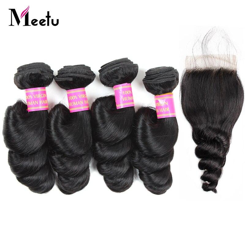Meetu Brazilian Loose Wave Bundles with Closure 100% Human Hair Bundles with Closure Natural Color 4 Bundles with Lace Closure