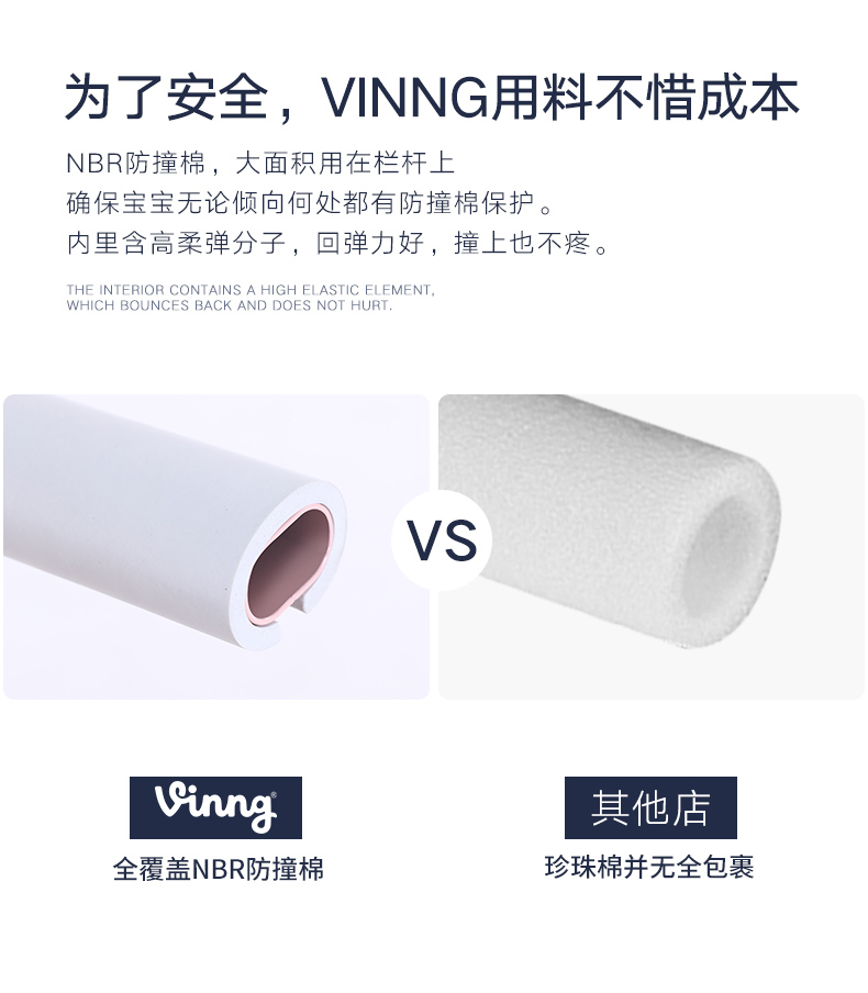 cama 1.28-2.2m anti-queda bb guardrail cama defletor vertical levantamento