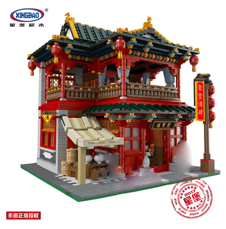 Xingbao 01002 3267Pcs MOC Creative Series The Beautiful Tavern Set Children Educational Building Blocks Bricks Toys Model Gifts in stock new xingbao 01101 the creative moc chinese architecture series children educational building blocks bricks toys model
