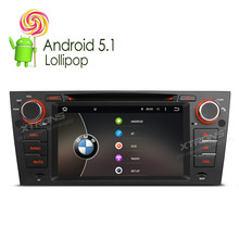 7 Android 5 1 Car DVD Player radio 1024 600 GPS Navigation Stereo Full RCA Output
