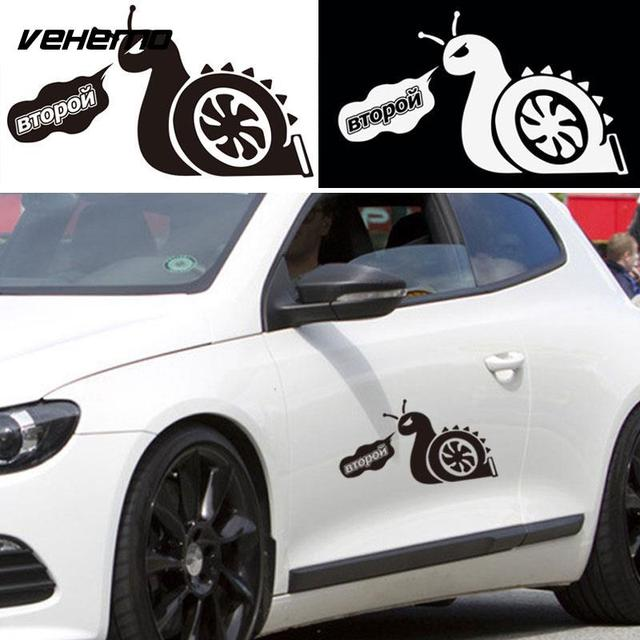 Vehemo vehemo waterproof car stickers auto anti scratch snail turbo stickers decal side door window decoration