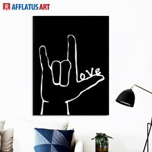 AFFLATUS Cool Love Hand Nordic Poster Wall Art Print Canvas Painting Black And White Pictures For Living Room Pop Decor