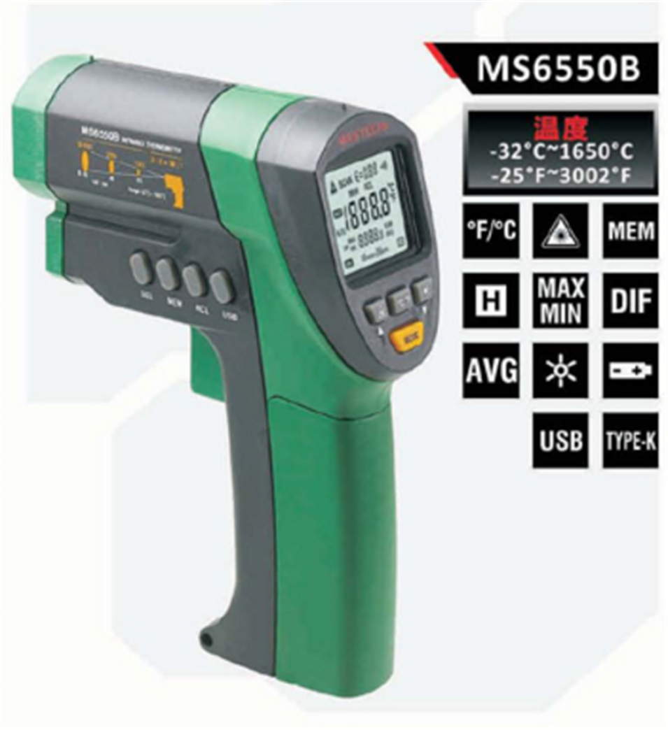 New Infrared Thermometer MASTECH MS6550B Non-contact Auto K Type Infrared Thermometer LCD Backlight -32C to 1650C(-25F ~ 3000F) цена 2017