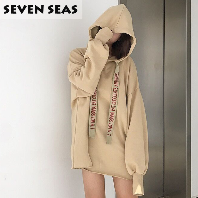 Super Korean Style Preppy Casual Loose Tops Pullover Long Hoodies Oversized Sweatshirts Women