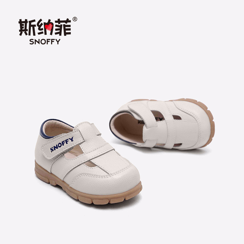 Snoffy Genuine Leather Boy Baby Shoes Fashion Brand