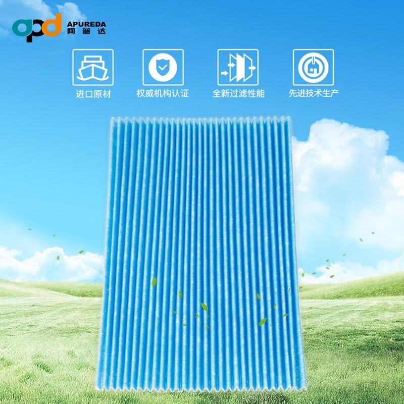 Oppda adaptor Daikin Air Purifier MC70K/MCK57LMV2 filter screen five pieceOppda adaptor Daikin Air Purifier MC70K/MCK57LMV2 filter screen five piece