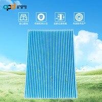 Oppda adaptor Daikin Air Purifier MC70K/MCK57LMV2 filter screen five piece