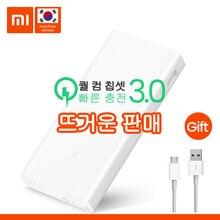 Xiaomi Mi запасные аккумуляторы для телефонов 20000 2C большой ёмкость сокровище Dual USB Quick Charge подходит для ОС Android/Apple/мобильный телефон/ноутбук