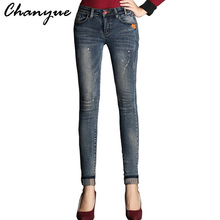 Chanyue Jeans Woman 2017 Boyfriend Jeans Skinny Women's Jeans Appliques Full Length Trousers Mid Waist Denim Pants