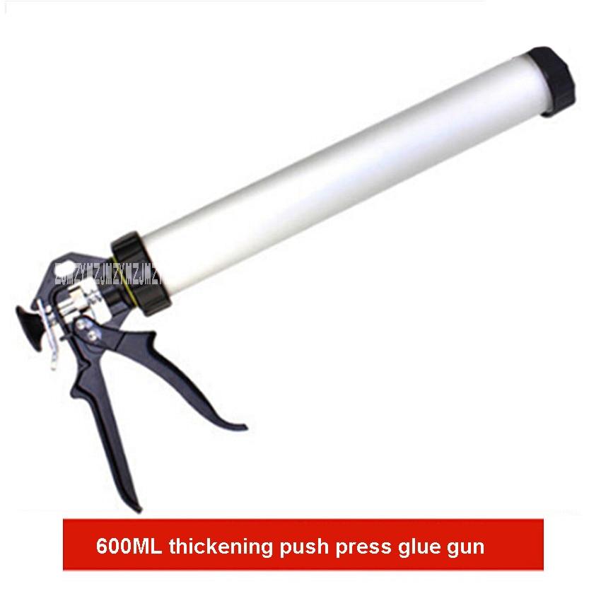 New Hot 600ML Dual-use Glass Glue Gun C20512 Barrel Type Soft Silicone Gun Manual Thickening Aluminum Alloy Structure Glue Gun