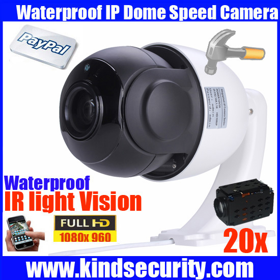 IP dome PTZ high speed dome hd 1080P 2MP 20X zoom ONVIF indoor outdoor camera home