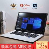 """זמינה עבור לבחור 2G RAM 32G eMMC Intel Atom Z8350 15.6"""" מחברת משחקים ניידת מקלדת OS שפה זמינה כסף P2-01 עבור לבחור (3)"""