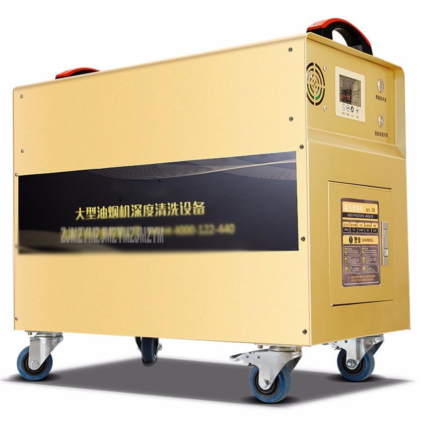 D8 3 In 1 High Pressure Temperature Steam Clean Wash Machine Large Lampblack Machine Cleaner LCD Display With Washing Spray Gun