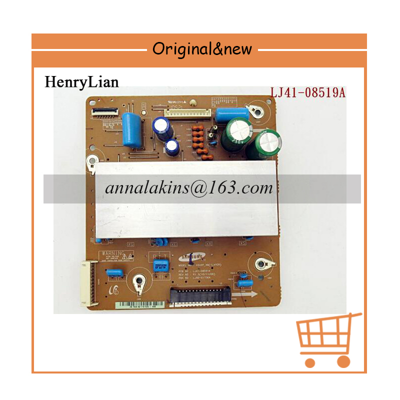 HENRLIAN free shipping original 42inch plasma Z board 42U2P ... on