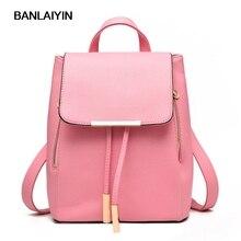 Хороший корейский стиль женские рюкзаки модные Школьные Сумки Подростков ПУ Learher Mochila молодых девушек рюкзаки дорожная сумка