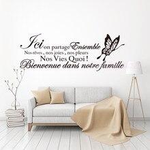 Autocollants muraux Citation De La Famille, papier peint en vinyle, décoration pour La maison