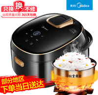 Midea WHS4096XM IH Rice Cooker Pot 4L High end Intelligent Home Genuine 2 6 People Kitchen Cooking Rice Cooker
