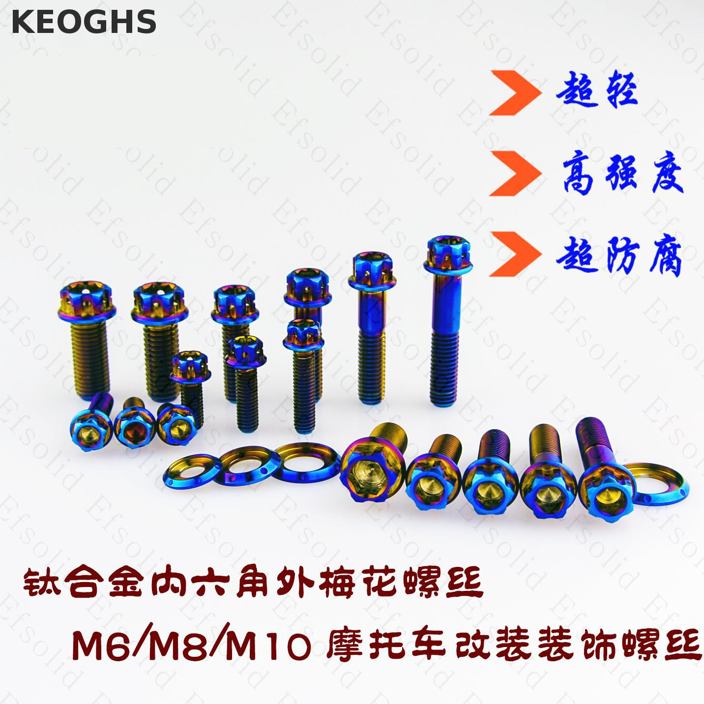 Keoghs High Quality Motorcycle Tc4 Titanium Screw M6m8m10 with washer Ornament For Honda Yamaha Kawasaki Suzuki Bmw Ducati bottlegourd breeding